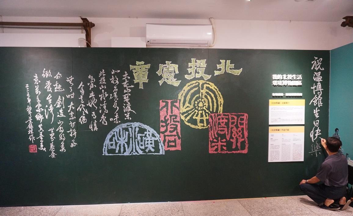 2015北投聚繪第4場-作畫03